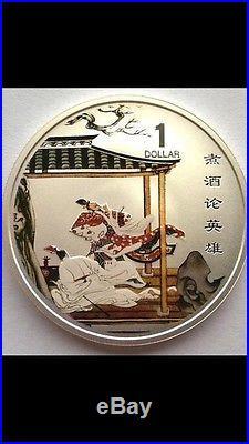 2004 cook islands china three kingdoms silver coin no box coa