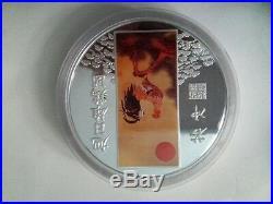 2005 cook islands rooster kilo silver coin no coa no outer box