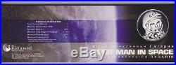 2008 $1 Cook Islands 1 oz Silver ORBITAL Coin First Man In Space Yuri Gagarin