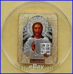 2010 Cook Islands $5 Russian Icon Jesus Christian Catholic Silver Gilded Coin #2