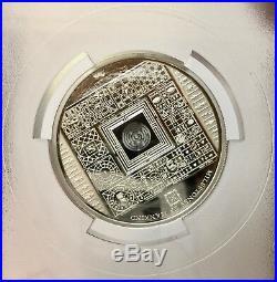 2011 Cook Islands $10 Silver Egyptian Labyrinth First Strike 1.6oz PCGS PR70DCAM