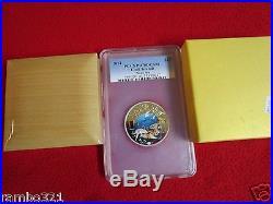 2014 $10 Cook Islands Nano Sea PCGS NGC PR70 Silver Coin with Nano Chip BUllion