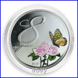 Cook Island, $5, Women's Day, Roses, 8 March, flowers, silver, coin, 2009