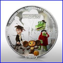 Cook Islands 2011 $25 Cartoon Cheburashka 5 Oz Silver Coin Mintage 500ONLY