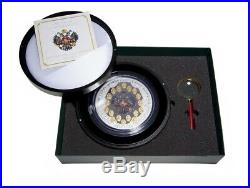Cook Islands 2013 $100 Silver Proof Coin 400 Years Romanov Dynasty 1613-2013 RAR
