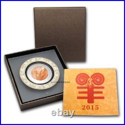 Cook Islands 2015 25$ Year Of The Goat Mother Of Pearl Lunar Silver Coin
