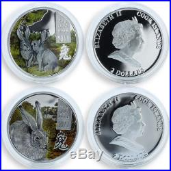Cook Islands, 4x$2, Year of the Rabbit, 4 Silver coin set, 4x20g, Lunar, 2011