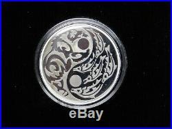 Cook Islands Predator & Prey Silver 4 Coin Silver Set withDisplay Box