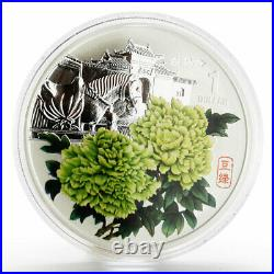 Cook Islands set of 4 coins Magnificent Peony colored silver coins 2008
