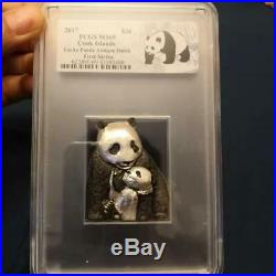 LUCKY PANDA COOK ISLAND 2017 88g Panda Shaped Silver Coin PCGS MS69