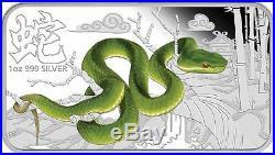 SNAKE Lunar Year Rectangle 4 Four Coin Set 1$ Cook Islands 2013