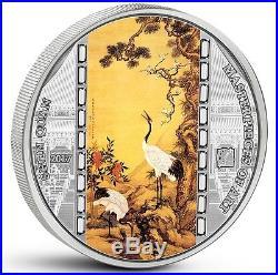 Shen Quan Masterpieces of Art 3oz Pure Silver Coin $20 Cook Islands 2017